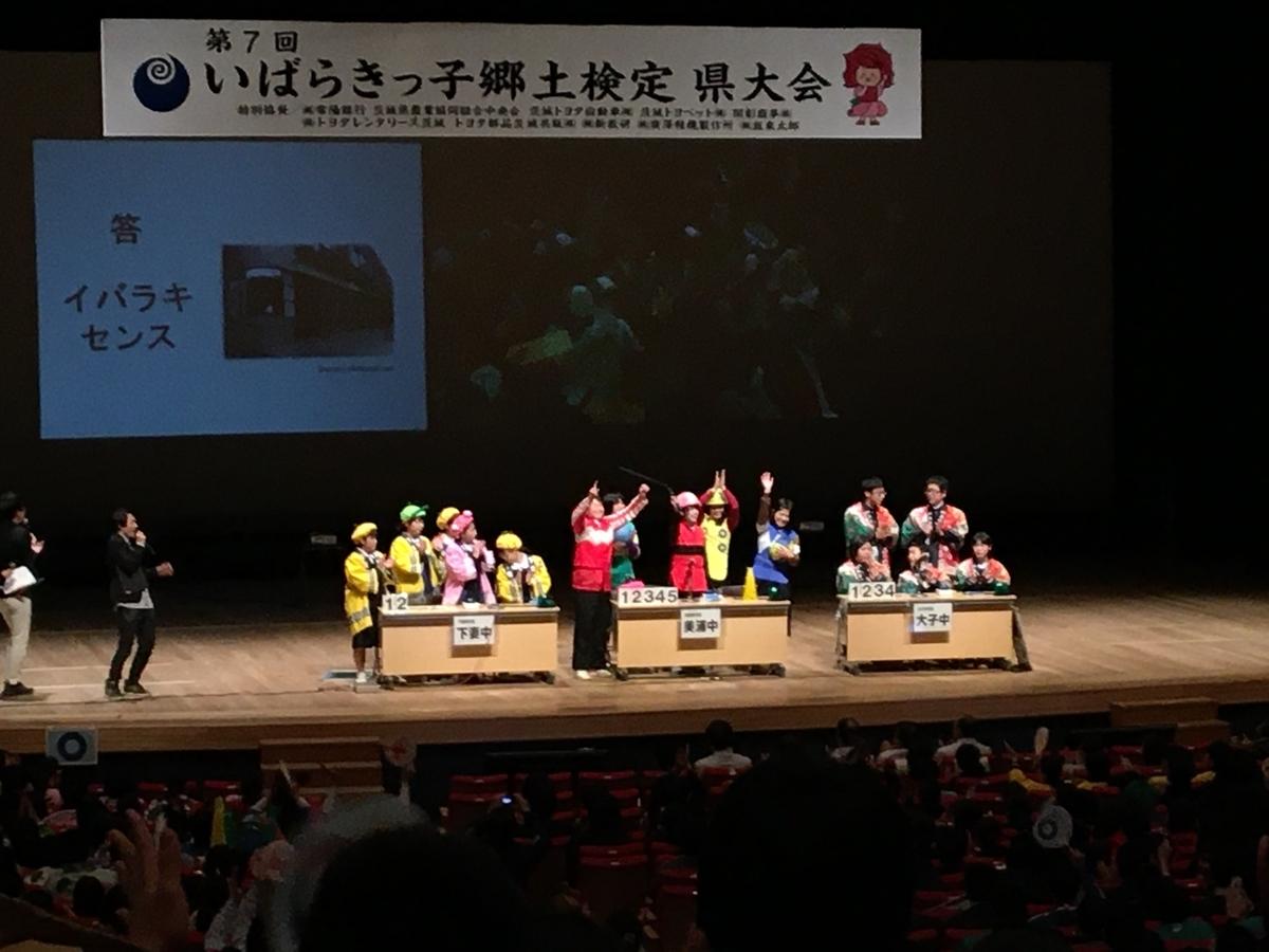 f:id:itako-chiikiokoshi2018:20200203155834j:plain