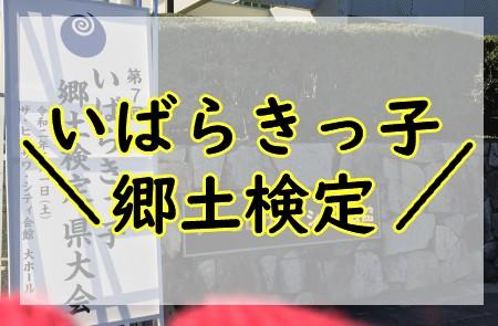 f:id:itako-chiikiokoshi2018:20200203161034j:plain