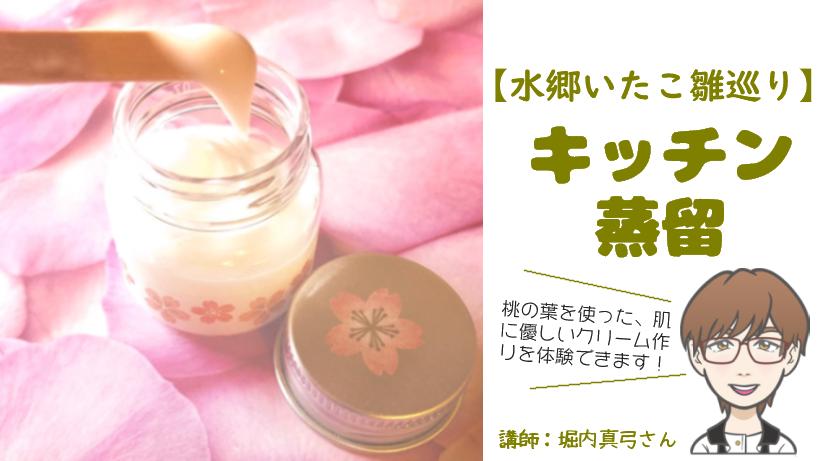 f:id:itako-chiikiokoshi2018:20200215174508p:plain