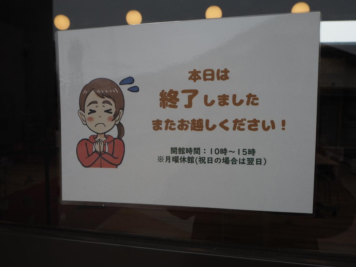 f:id:itako-chiikiokoshi2018:20200216125548j:plain
