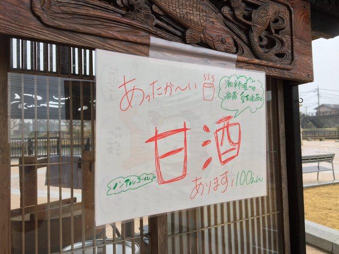 f:id:itako-chiikiokoshi2018:20200216130428p:plain