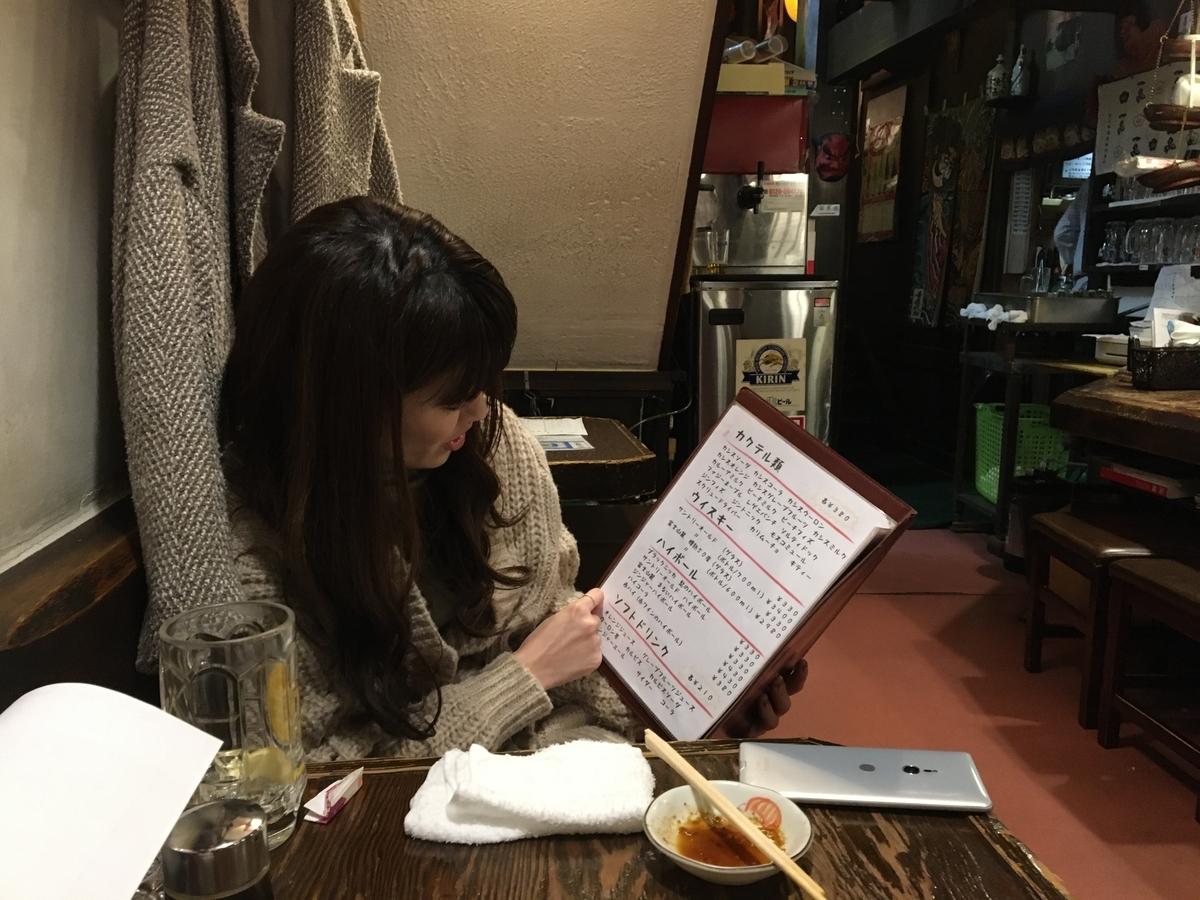 f:id:itako-chiikiokoshi2018:20200217162214j:plain