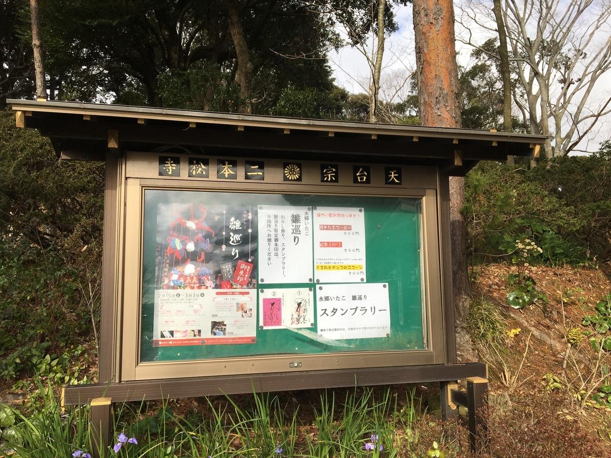 f:id:itako-chiikiokoshi2018:20200218135811j:plain