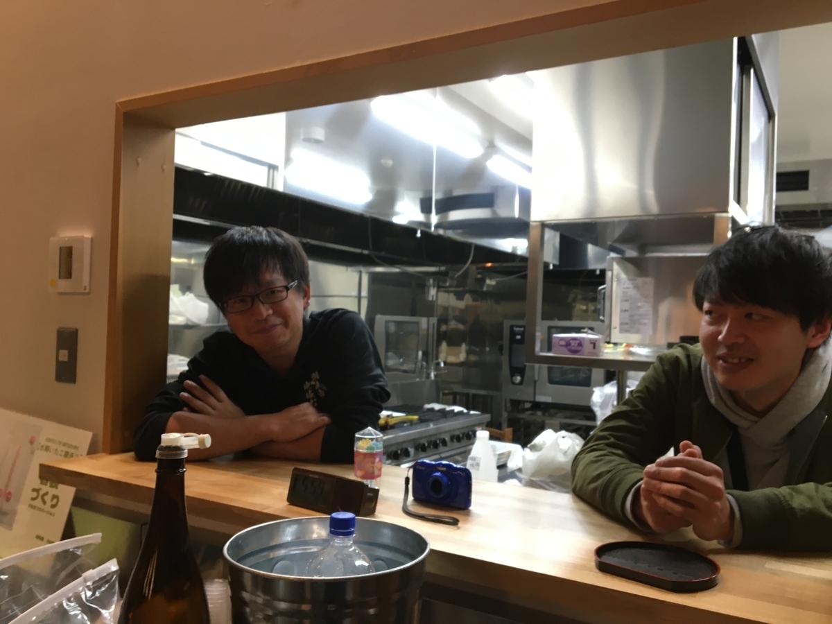 f:id:itako-chiikiokoshi2018:20200223113228j:plain