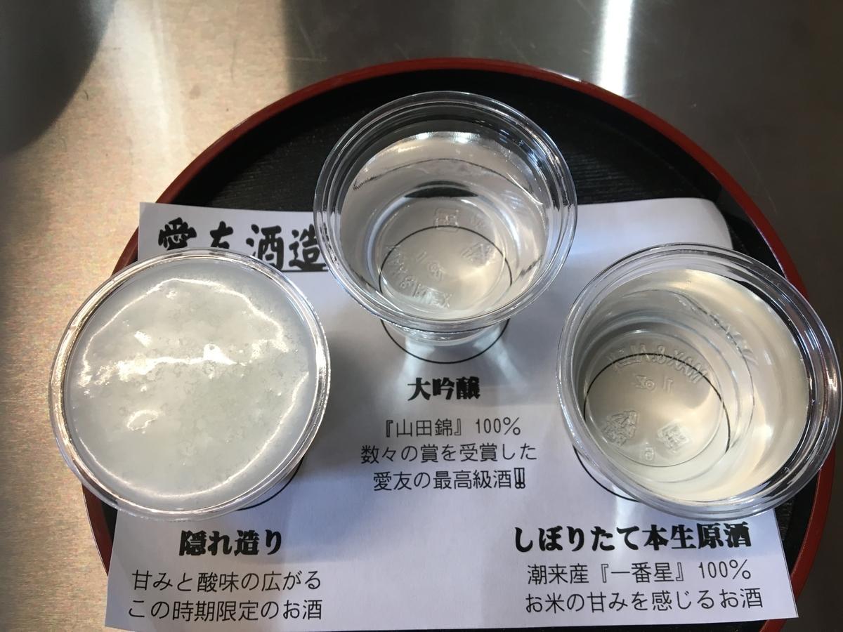 f:id:itako-chiikiokoshi2018:20200223113333j:plain