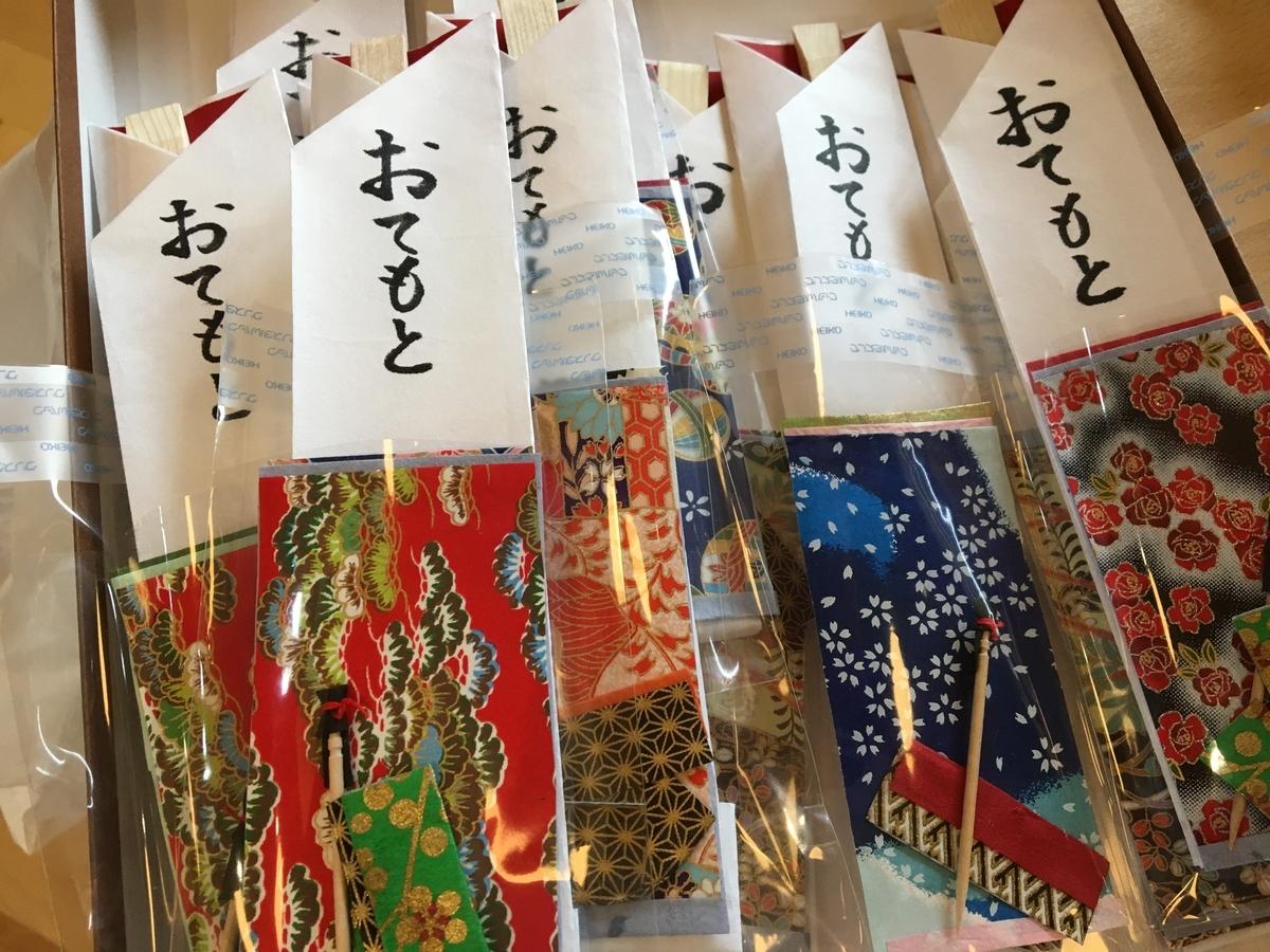 f:id:itako-chiikiokoshi2018:20200223121451j:plain