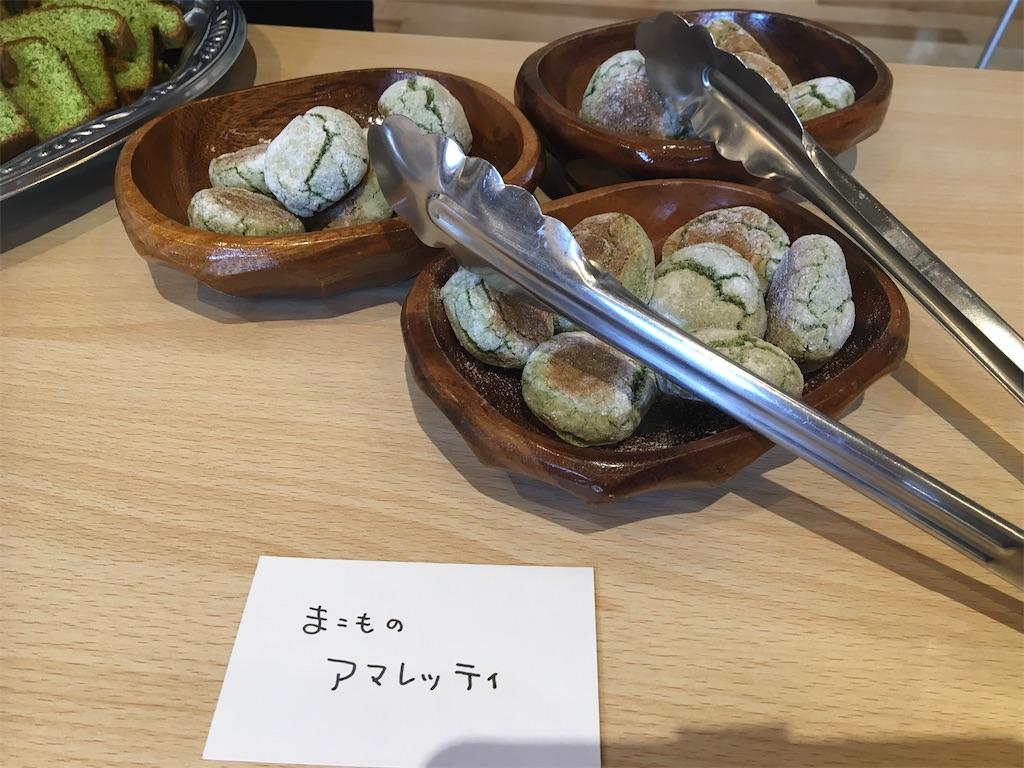 f:id:itako-chiikiokoshi2018:20200325192610j:image