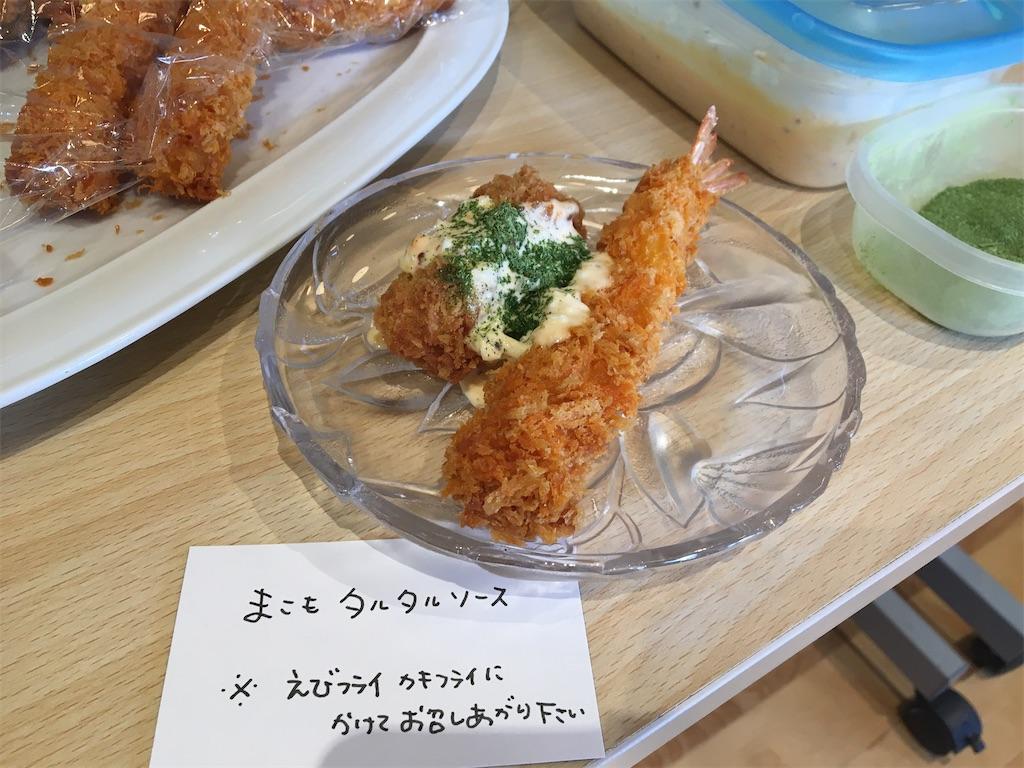 f:id:itako-chiikiokoshi2018:20200325192704j:image