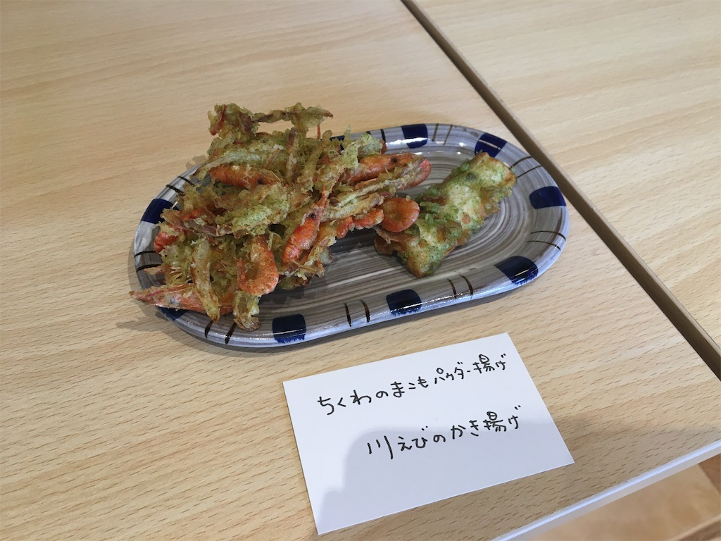 f:id:itako-chiikiokoshi2018:20200325192710j:image
