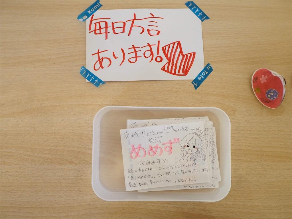 f:id:itako-chiikiokoshi2018:20200328223321j:image