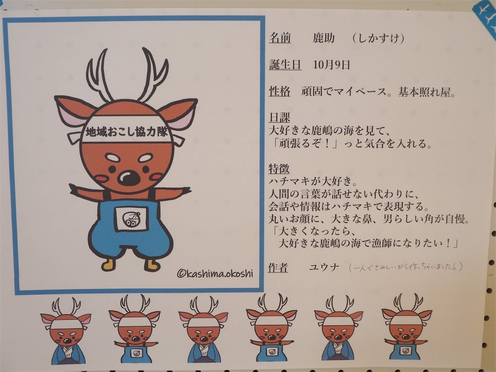f:id:itako-chiikiokoshi2018:20200328223332j:image