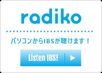 f:id:itako-chiikiokoshi2018:20200423154534p:plain