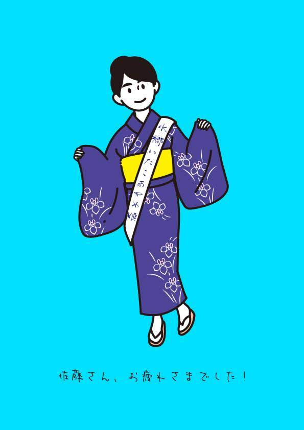 f:id:itako-chiikiokoshi2018:20200508104043j:plain