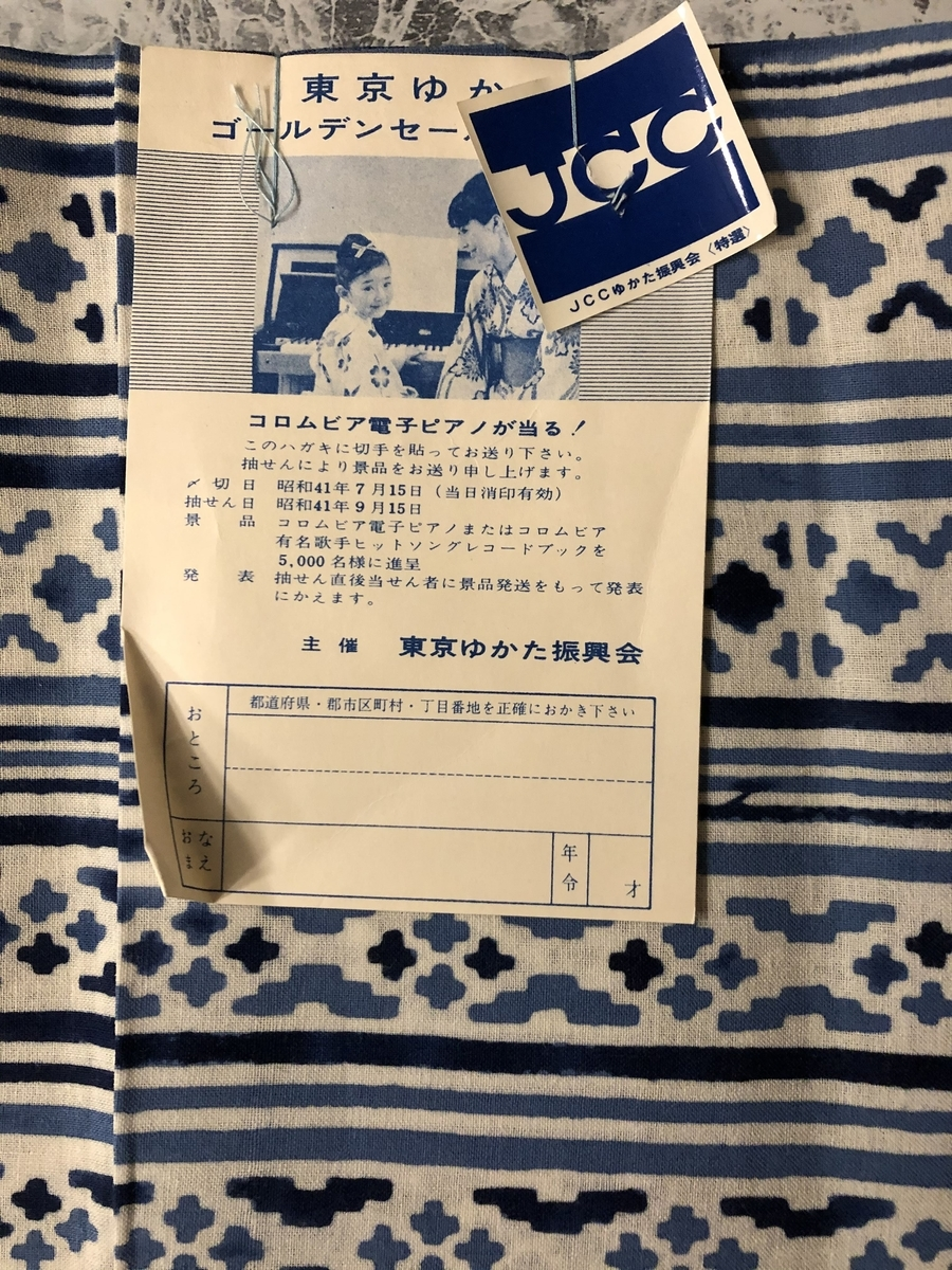 f:id:itako-chiikiokoshi2018:20200513170342j:plain
