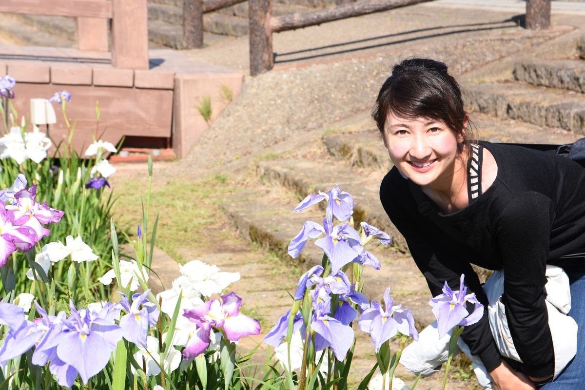 f:id:itako-chiikiokoshi2018:20200608094727j:plain