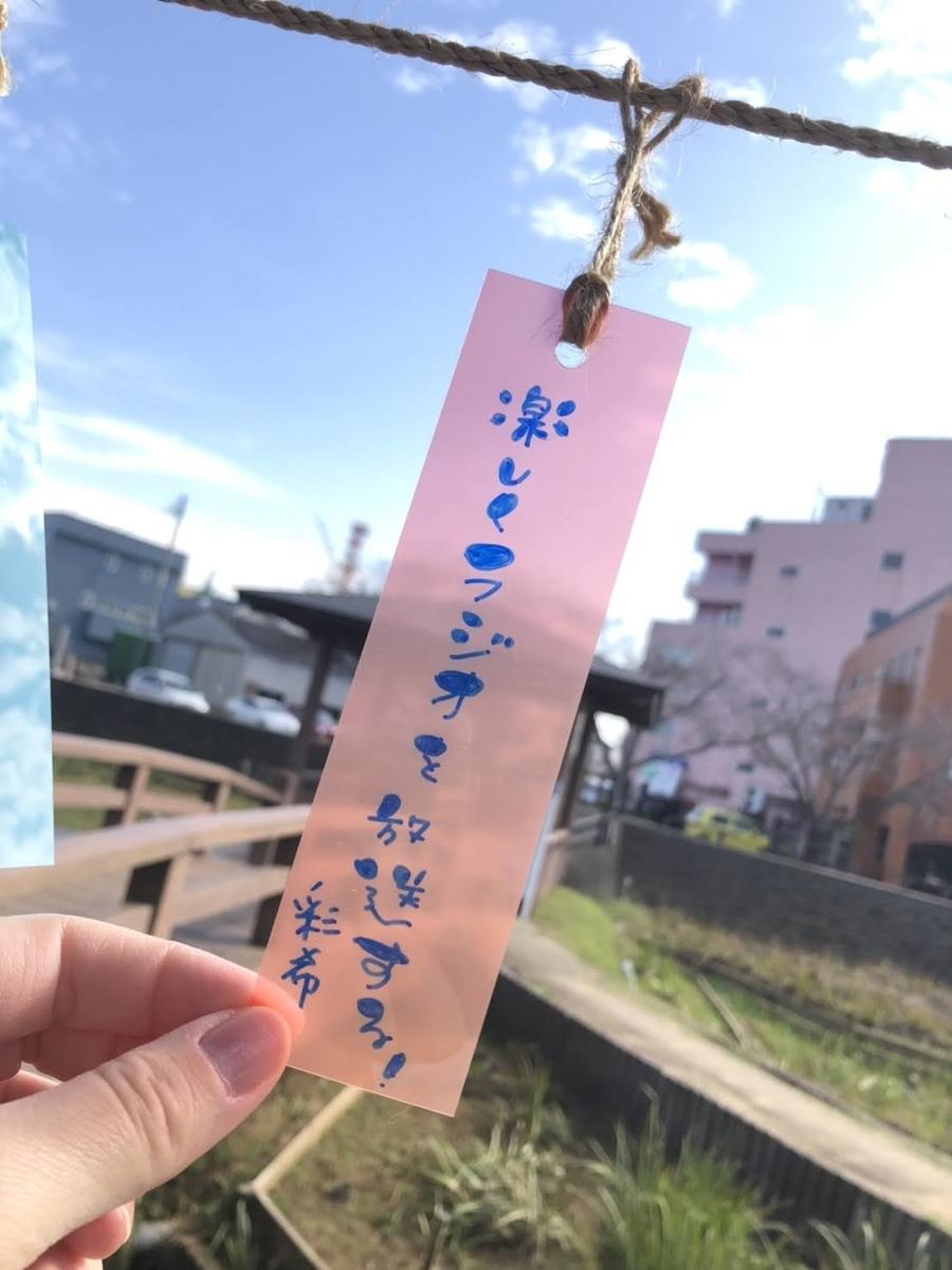 f:id:itako-chiikiokoshi2018:20201111110336j:plain
