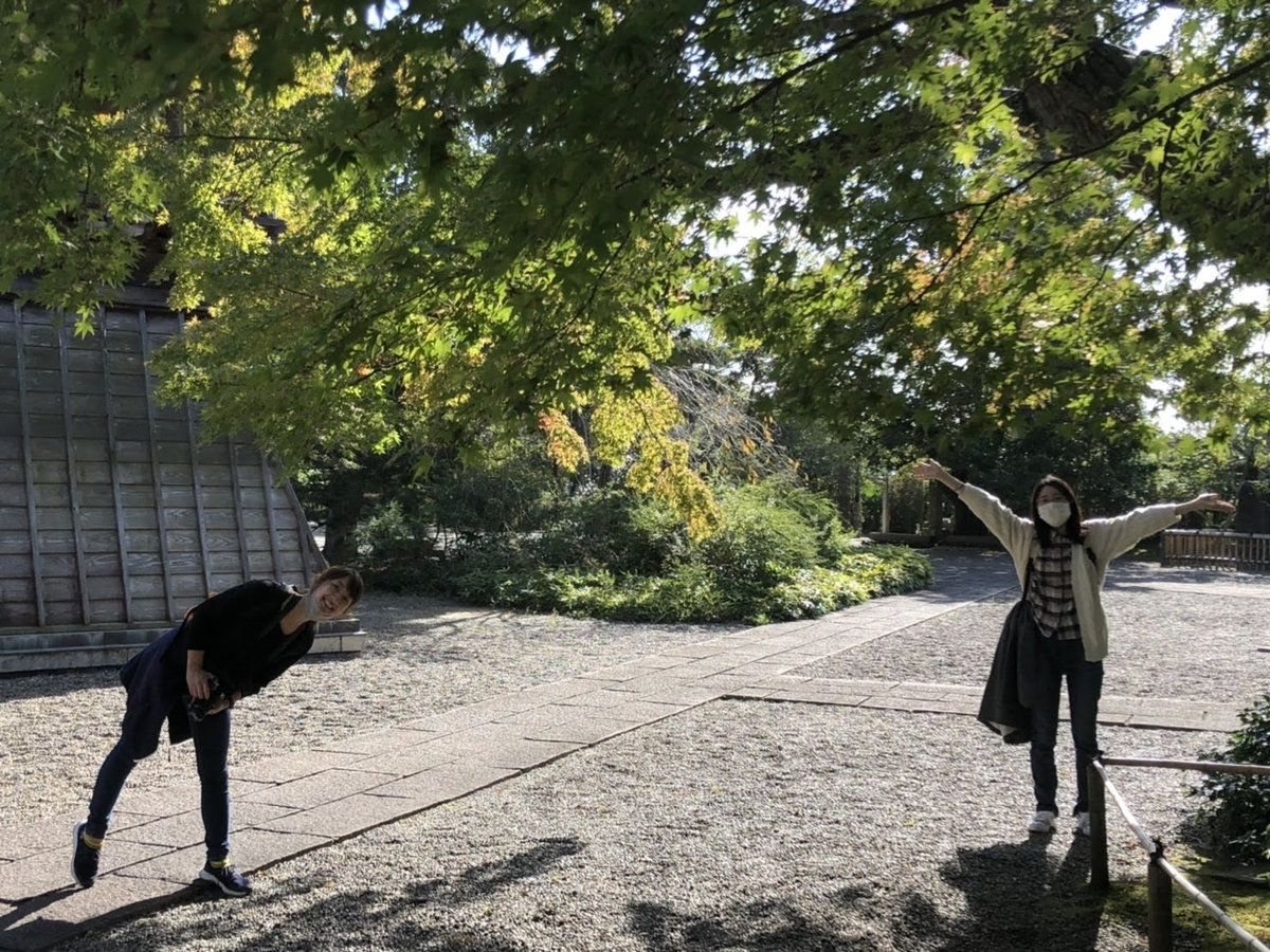 f:id:itako-chiikiokoshi2018:20201111110526j:plain