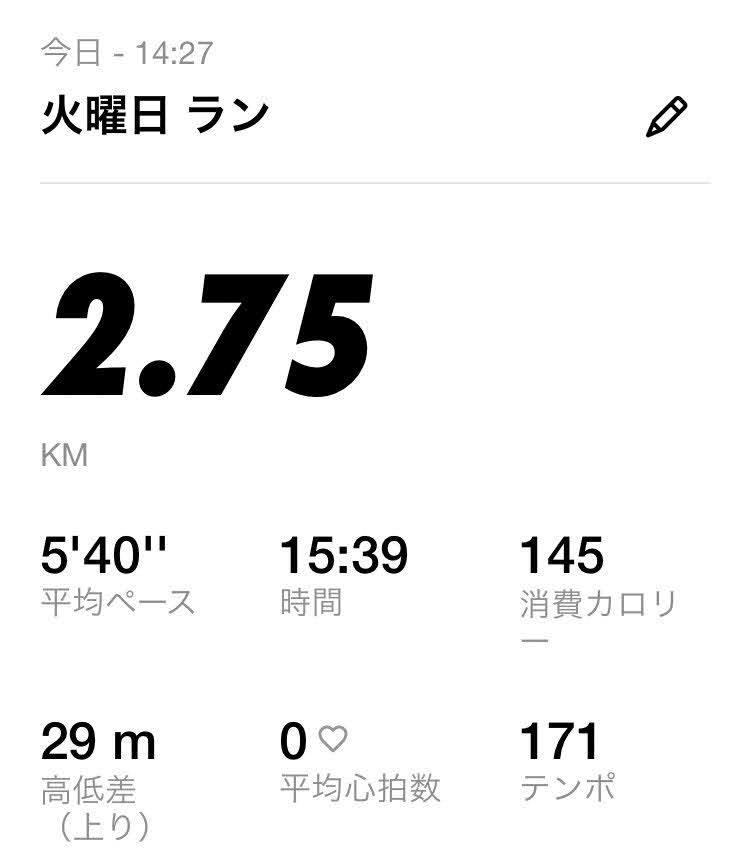 f:id:itako-chiikiokoshi2018:20210224104158j:plain