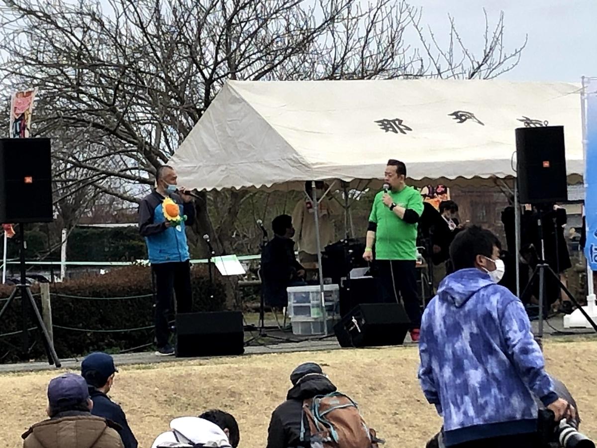 f:id:itako-chiikiokoshi2018:20210325135759j:plain