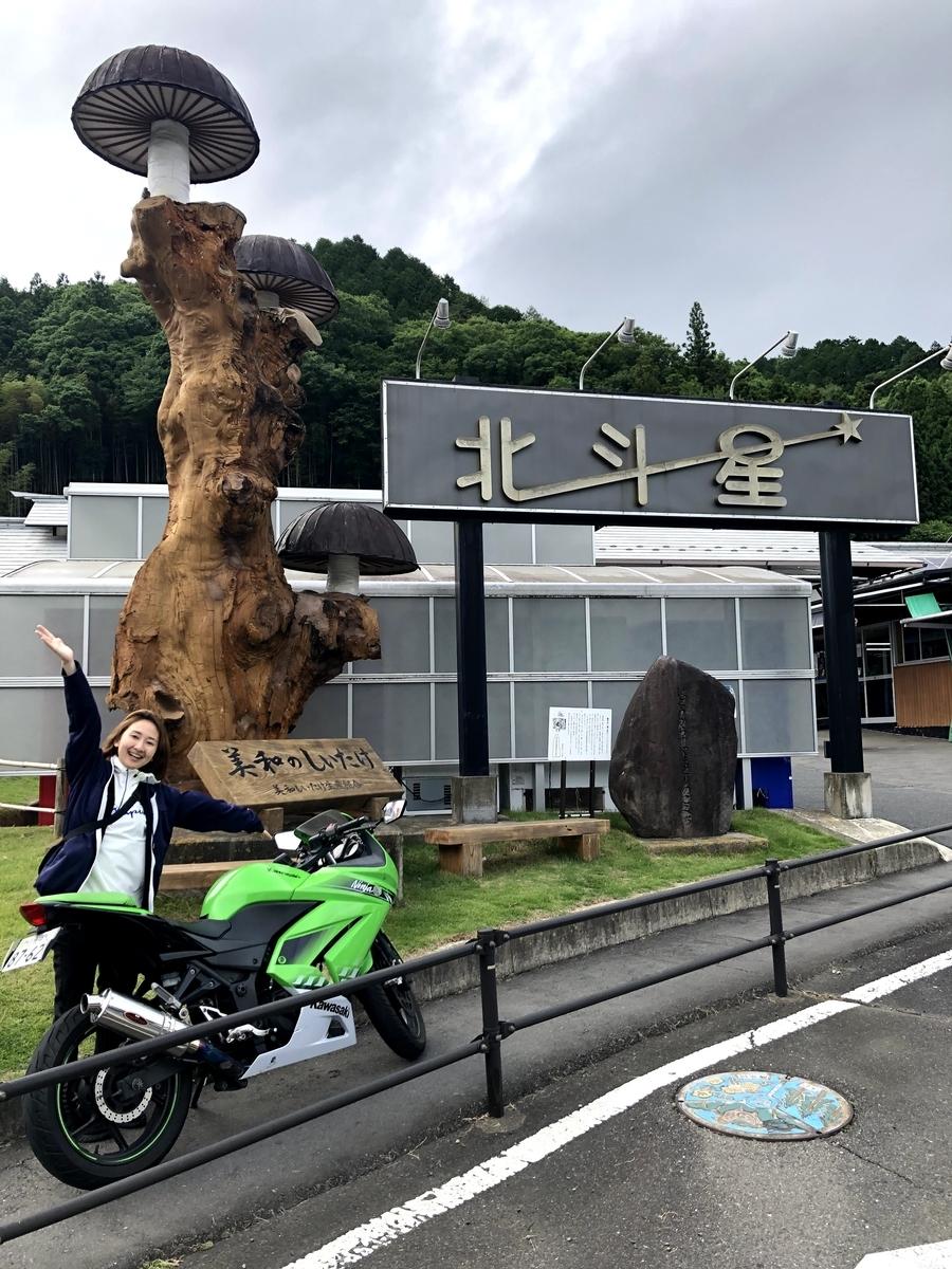 f:id:itako-chiikiokoshi2018:20210606201031j:plain