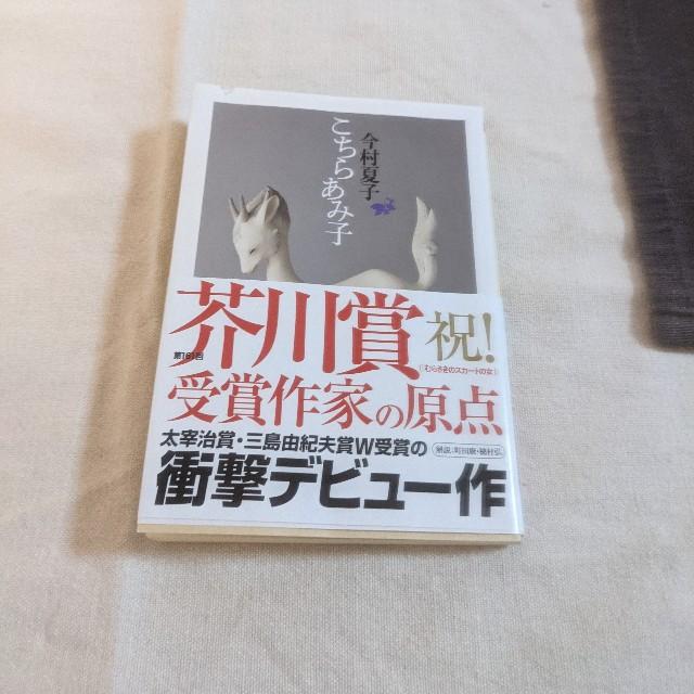 f:id:itakura26:20210327125043j:image