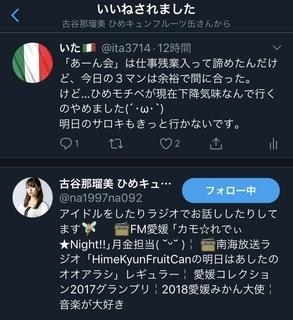 f:id:italia3:20200302223403j:plain