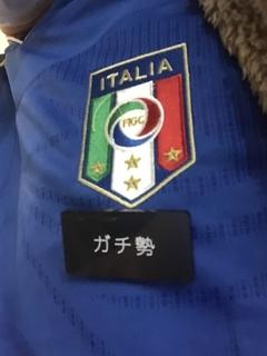f:id:italia3:20200307213224j:plain