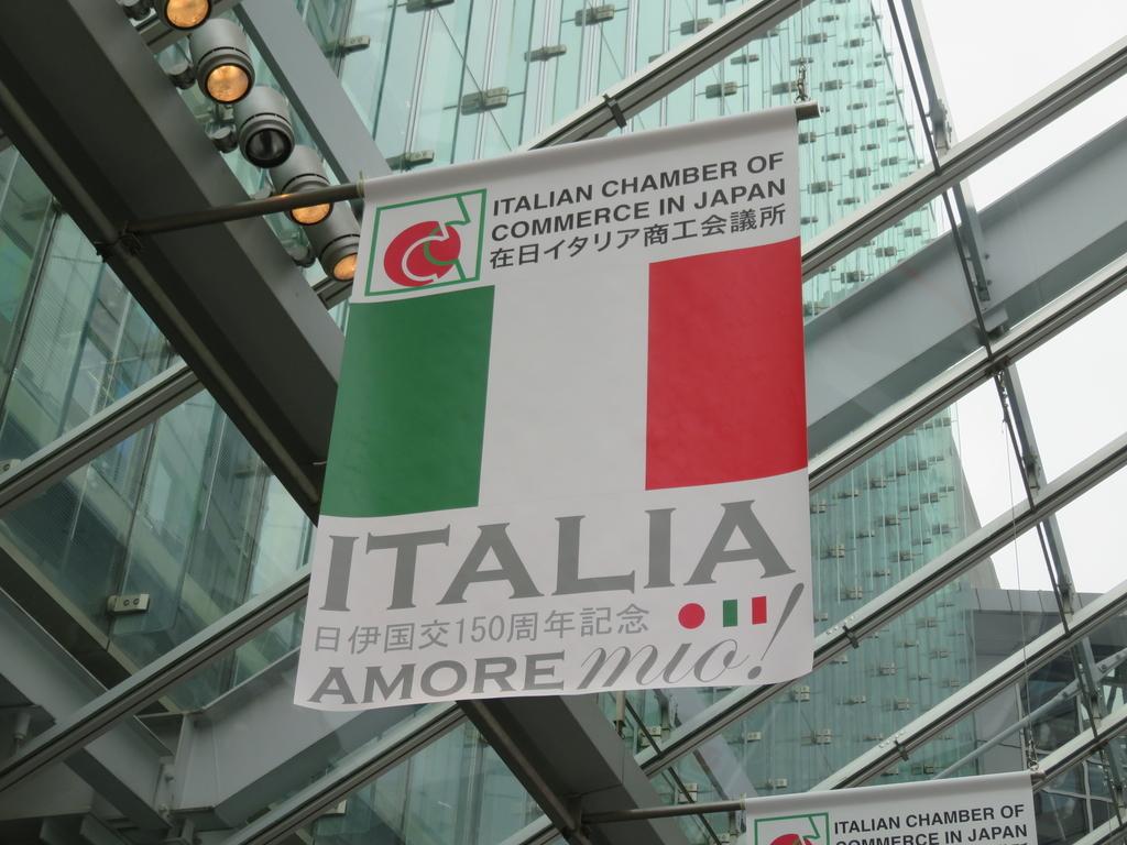 f:id:italianoluciano212:20181005232647j:plain