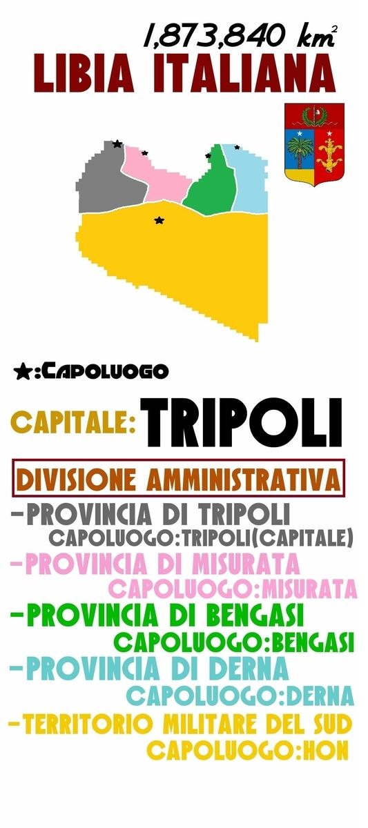 f:id:italianoluciano212:20190908224240j:plain