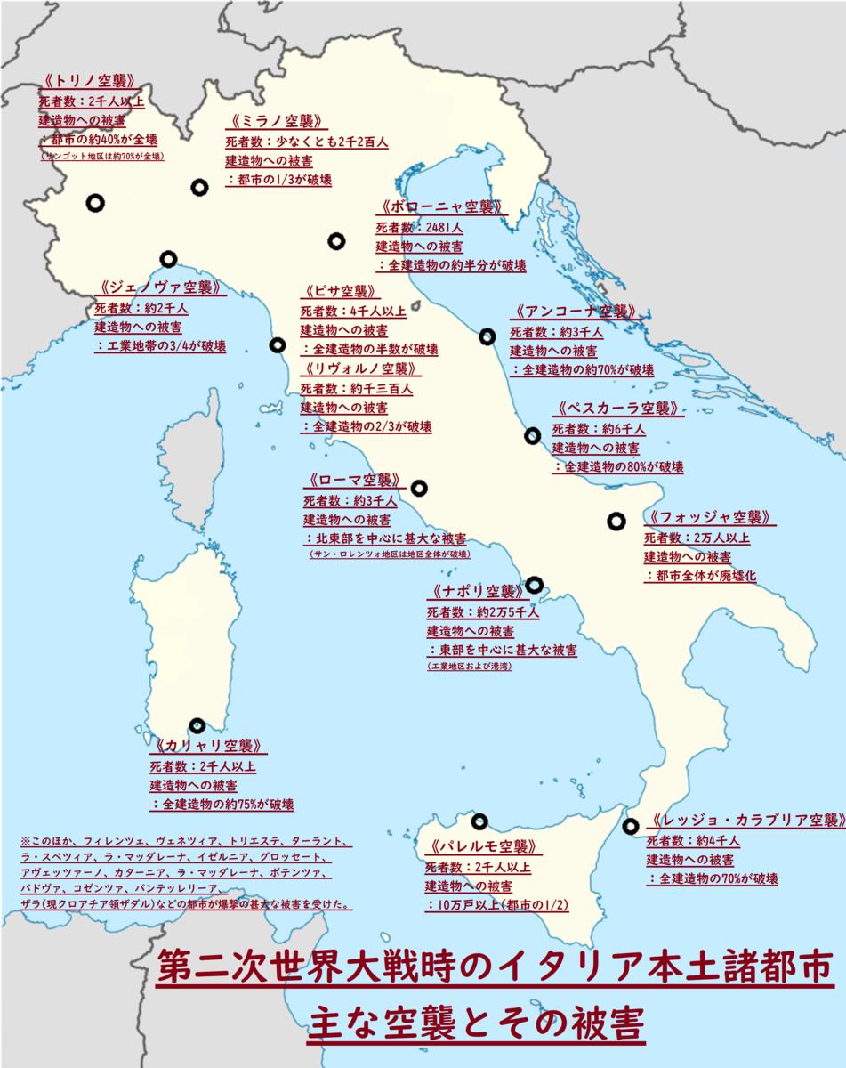 f:id:italianoluciano212:20210324101540p:plain