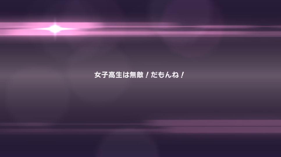 f:id:itam1113:20190228153802j:plain