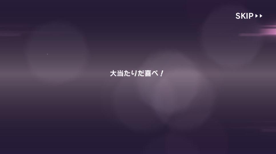 f:id:itam1113:20190228162849j:plain