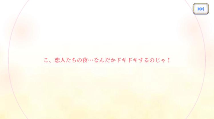 f:id:itam1113:20200104143526j:plain
