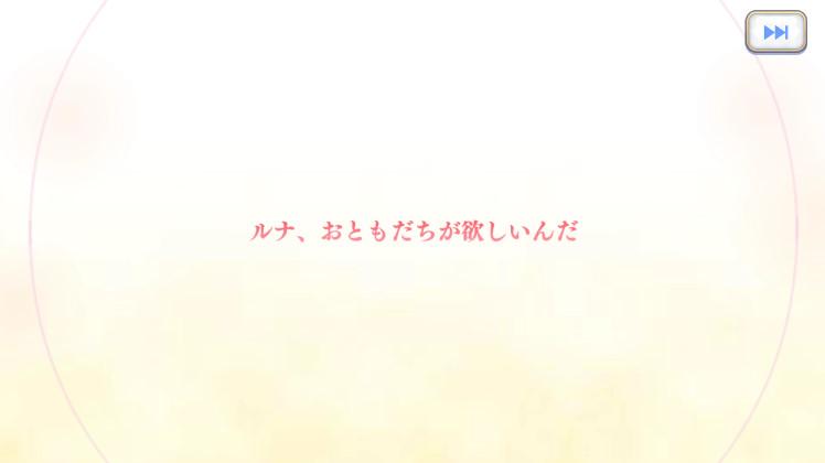 f:id:itam1113:20200104144310j:plain