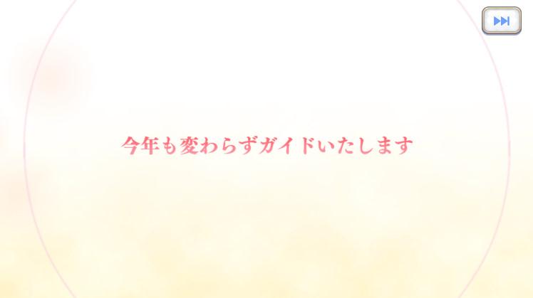 f:id:itam1113:20200116180737j:plain
