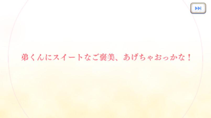 f:id:itam1113:20200212165845j:plain