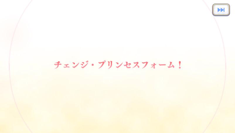 f:id:itam1113:20200225010643j:plain