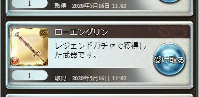 f:id:itam1113:20200519001233j:plain