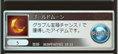 f:id:itam1113:20200809195652j:plain
