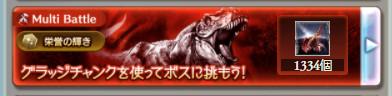 f:id:itam1113:20210122161306j:plain