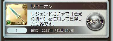 f:id:itam1113:20210405005059j:plain