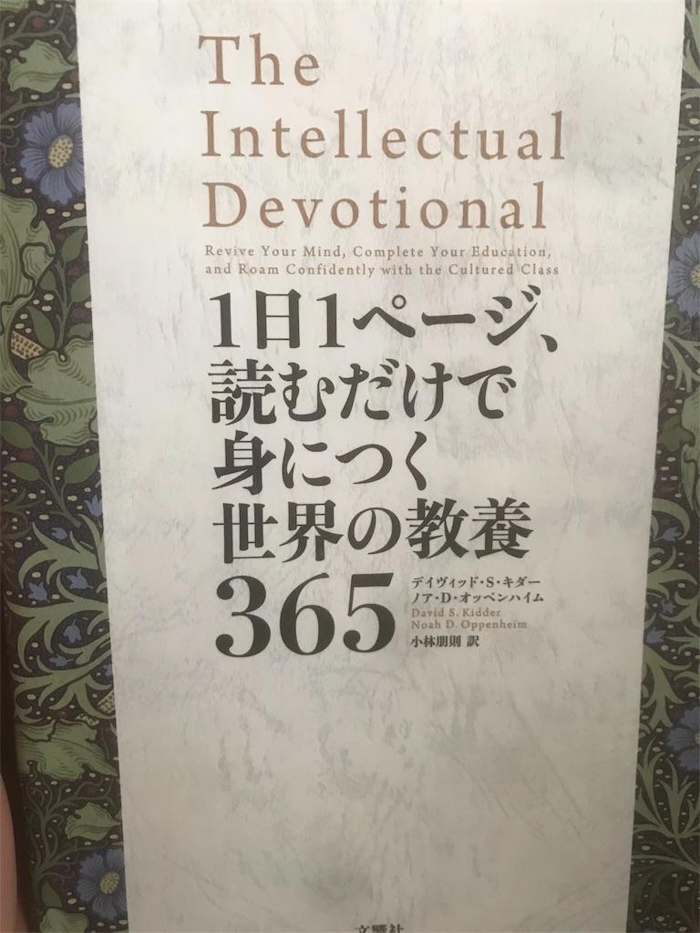 f:id:itami509:20181122073617j:image