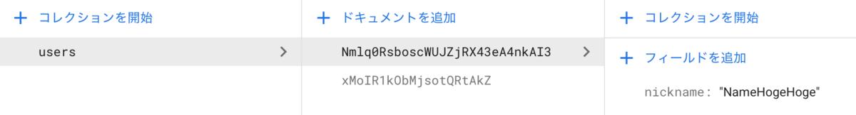 f:id:itamoto:20200110012410p:plain