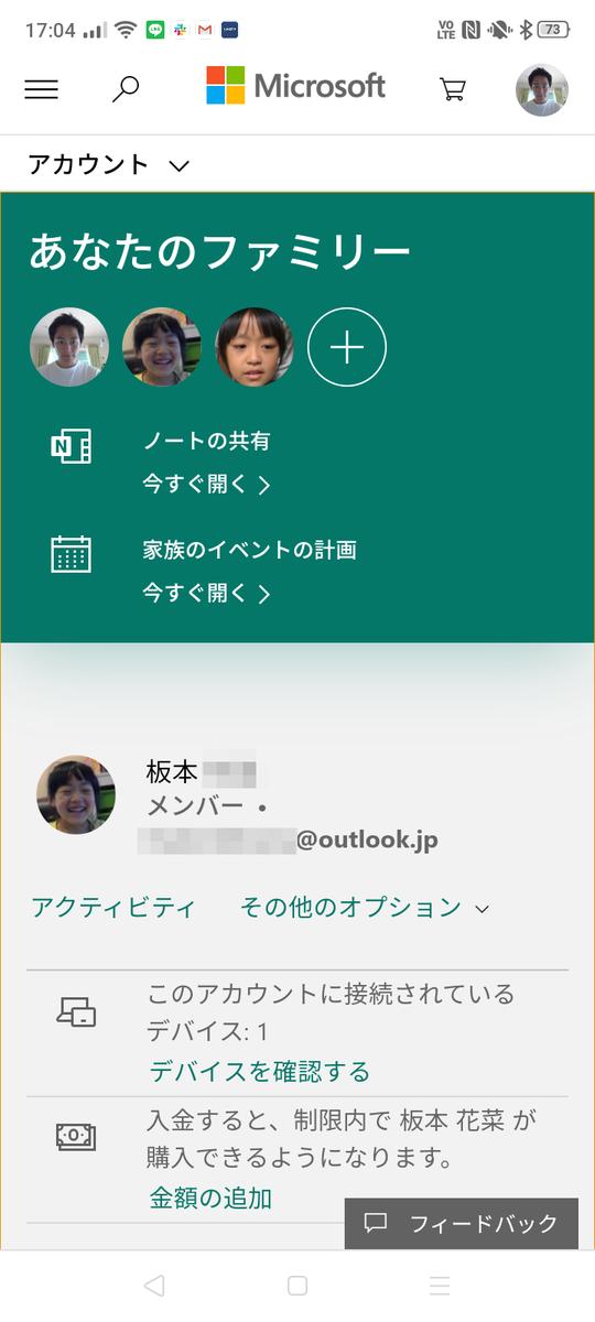 f:id:itamoto:20200527152909p:plain:w300
