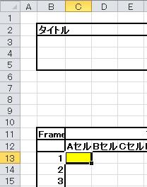 f:id:itanime:20180411225724j:plain