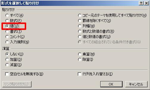 f:id:itanime:20180411230047j:plain