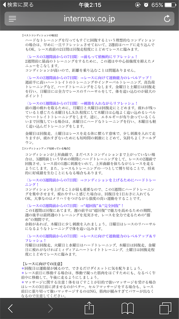 f:id:itaru617:20170418170242p:image
