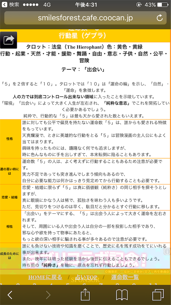 f:id:itaru617:20170424163421p:image