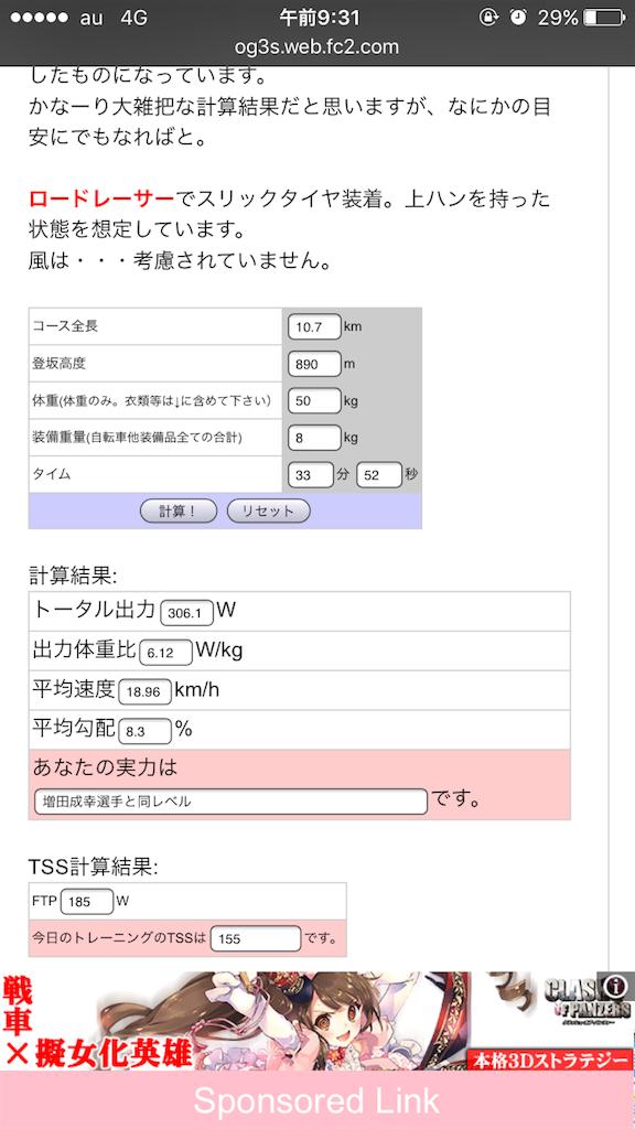 f:id:itaru617:20170523101523p:image