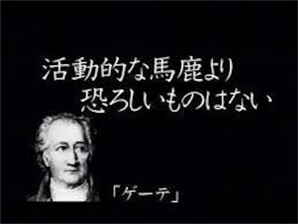 f:id:itaru617:20170629170618j:image